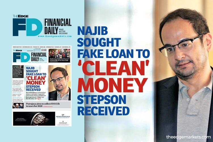 纳吉寻求假贷款 以洗白继子收到的资金
